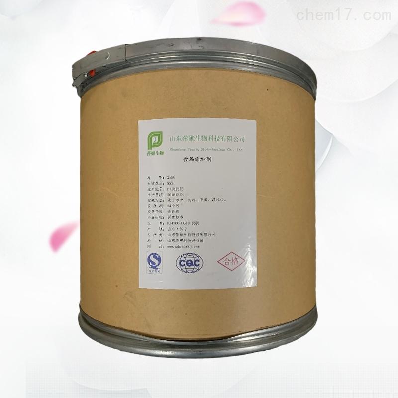 硬脂酰乳酸钠生产厂家厂家