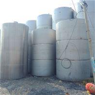 现货供应二手10吨不锈钢保温储罐