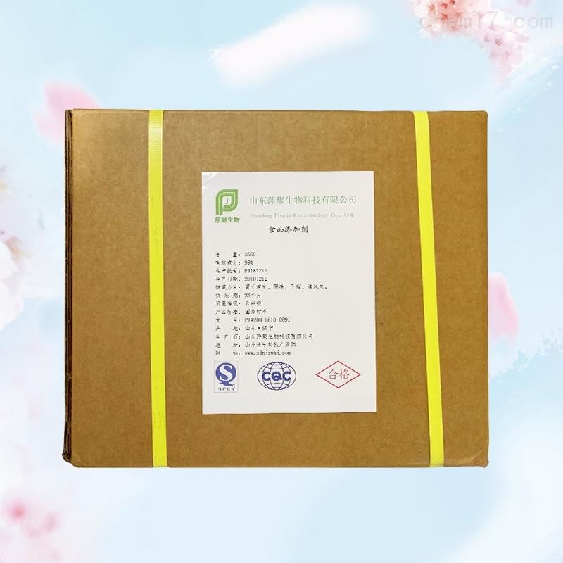L-茶氨酸厂家生产厂家