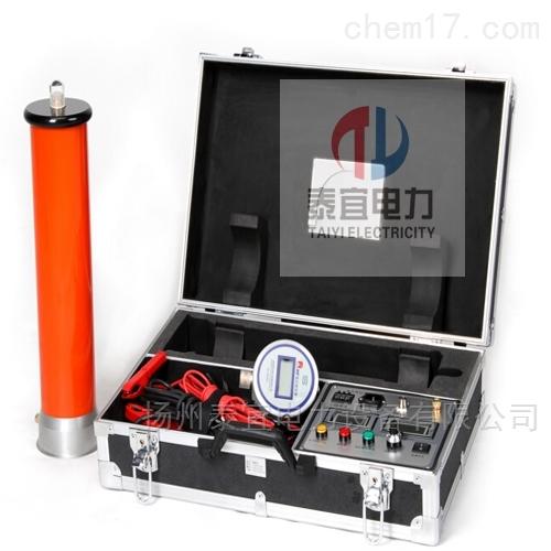 承试类五级200KV/2mA高频直流高压发生器
