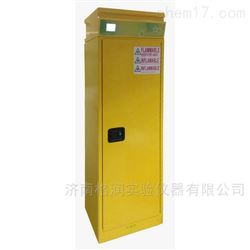 GR-FB85危化品存储柜