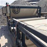 二手污泥脱水带式压滤机产地直发