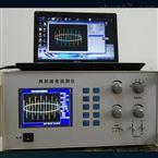 JFD-2B局部放电检测系统