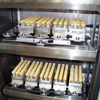 瑞士TPP87050摇床用细胞培养管,50ml