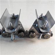 C-40电缆滑轨滑车