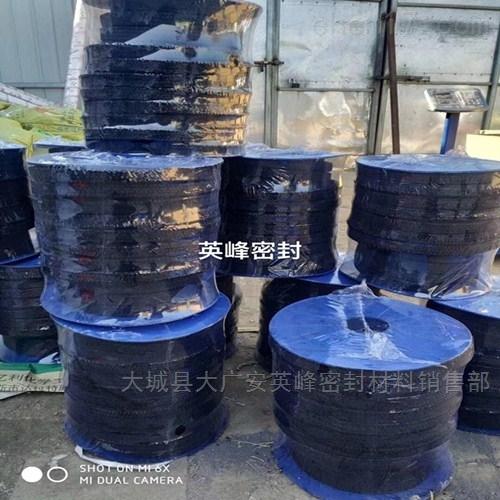 高水基盤根水泵密封填料    盤根墊