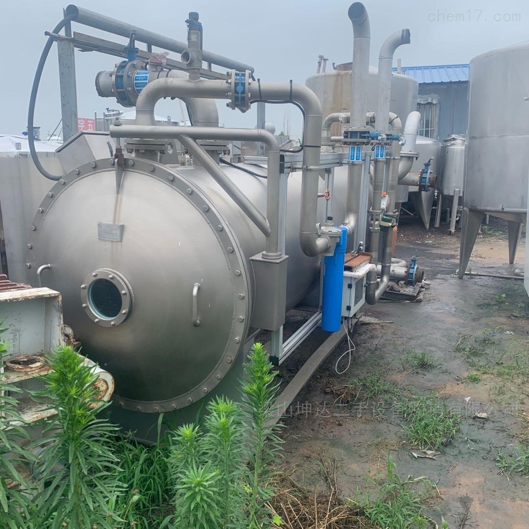 二手制药厂50公斤臭氧发生器