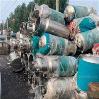 LR-150长期出售回收二手超声波冷却剥离罐