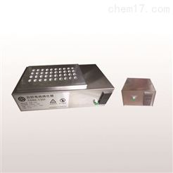 GD62-VI20GD62-VI20自控电热消化器