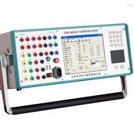 ZDKJ663C六相继电保护校验仪价格