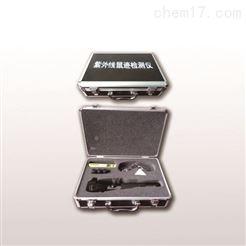 BXWL-3160紫外線鼠跡檢測儀