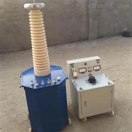 ZD9103F交直流高压试验变压器厂家直销