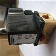 德国原装宝德电磁阀00126149订货号6014系列