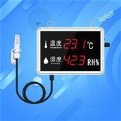 显示屏报警器高精度记录工业温湿度计