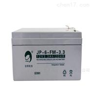劲博蓄电池JP-6-FM-3.3/12V3.3AH详细规格