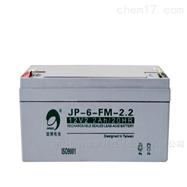 劲博蓄电池JP-6-FM-2.2/12V2.2AH质量保证