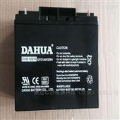 大华蓄电池DHB1250/12V5AH厂家直销