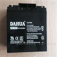 大华蓄电池DHB1240/12V4AH全国联保