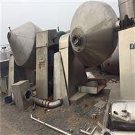二手双锥回转真空干燥机高价回收