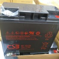 12V17AHCSB蓄电池GP12170选购