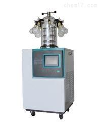 实验室冻干机FD-1D-110+
