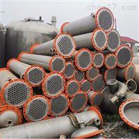 长度3米列管冷凝器