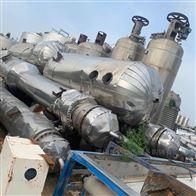 回收二手多效降膜蒸发器 2吨 4 吨