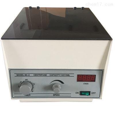 90-2实验室电动离心机