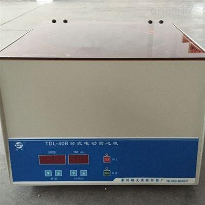 TDL-40B大容量离心机