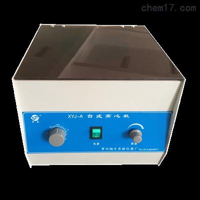 XYJ-A大容量实验室低速离心机