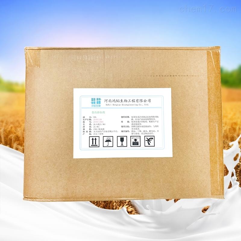 L-茶氨酸的生产厂家