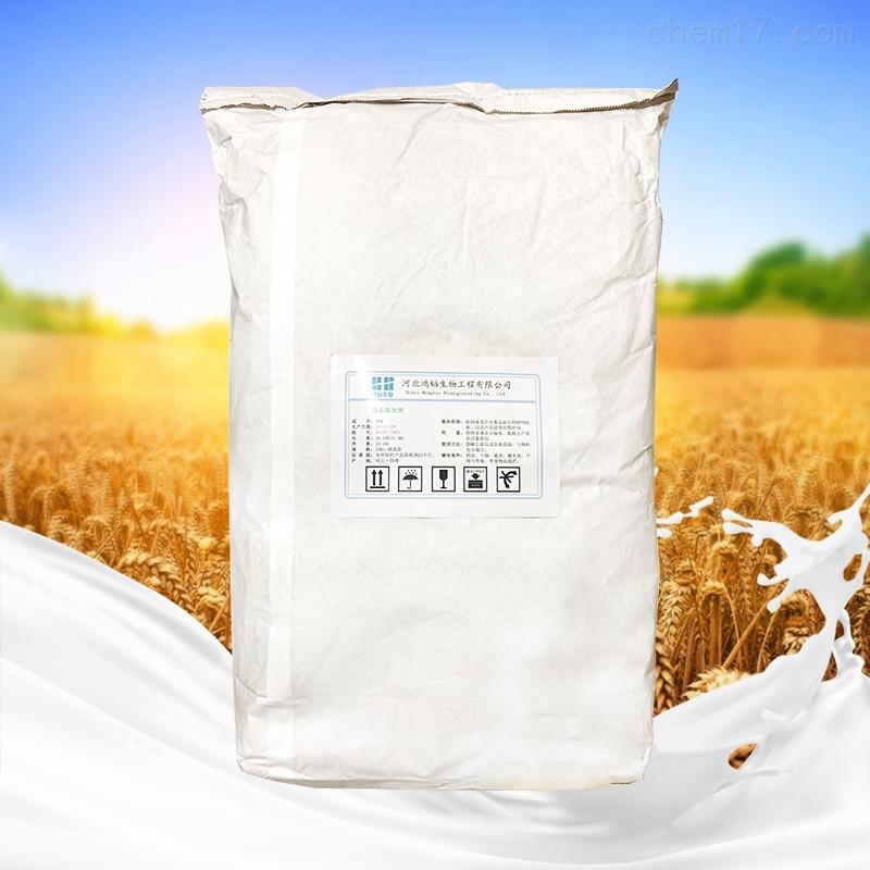 L-蛋氨酸的生产厂家