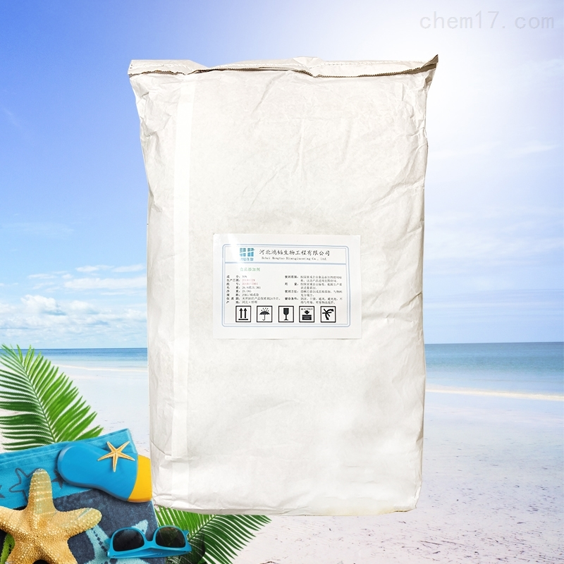L-赖氨酸盐酸盐的生产厂家