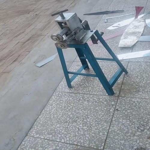 铁皮压边机 压槽机厂家  异型可定制