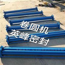 1.1米-1.3米白铁皮保温卷圆机  型号 材质齐全