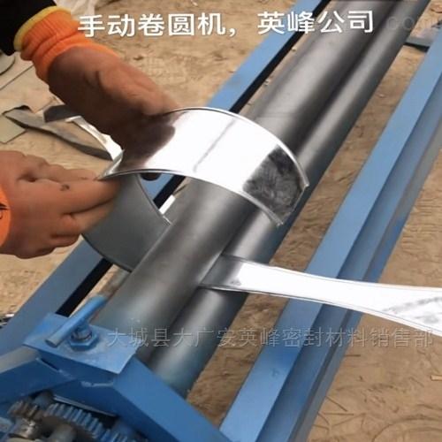 手动白铁皮卷圆机+小型卷板机