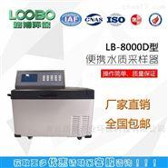 便携式水质自动采样器车载冷藏型水质采样箱