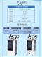 GB/T18883与GB50325室内空气质量标准区别