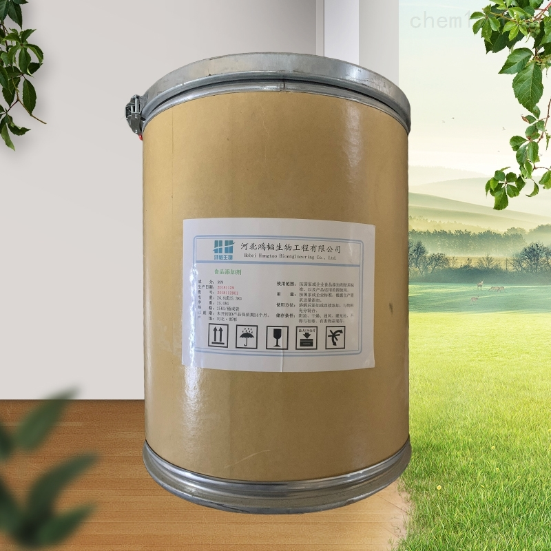 γ-氨基丁酸的生产厂家
