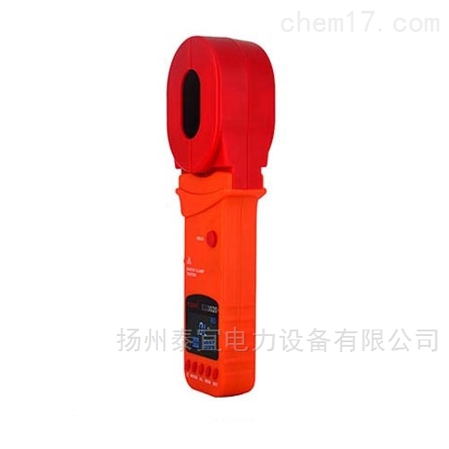 承试类五级钳形接地电阻测试仪