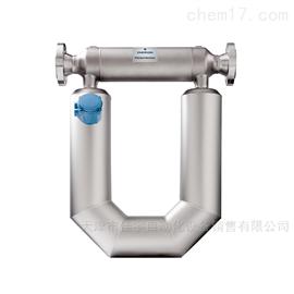 艾默生 高准质量流量计 CMF200