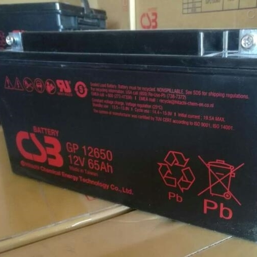 CSB蓄电池GP12650品牌报价