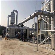 工业废气处理装置