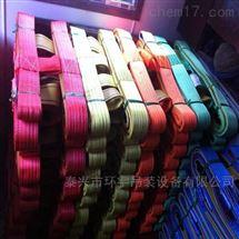 玻璃吊装带3T5T 涤纶双扣玻璃提升吊带