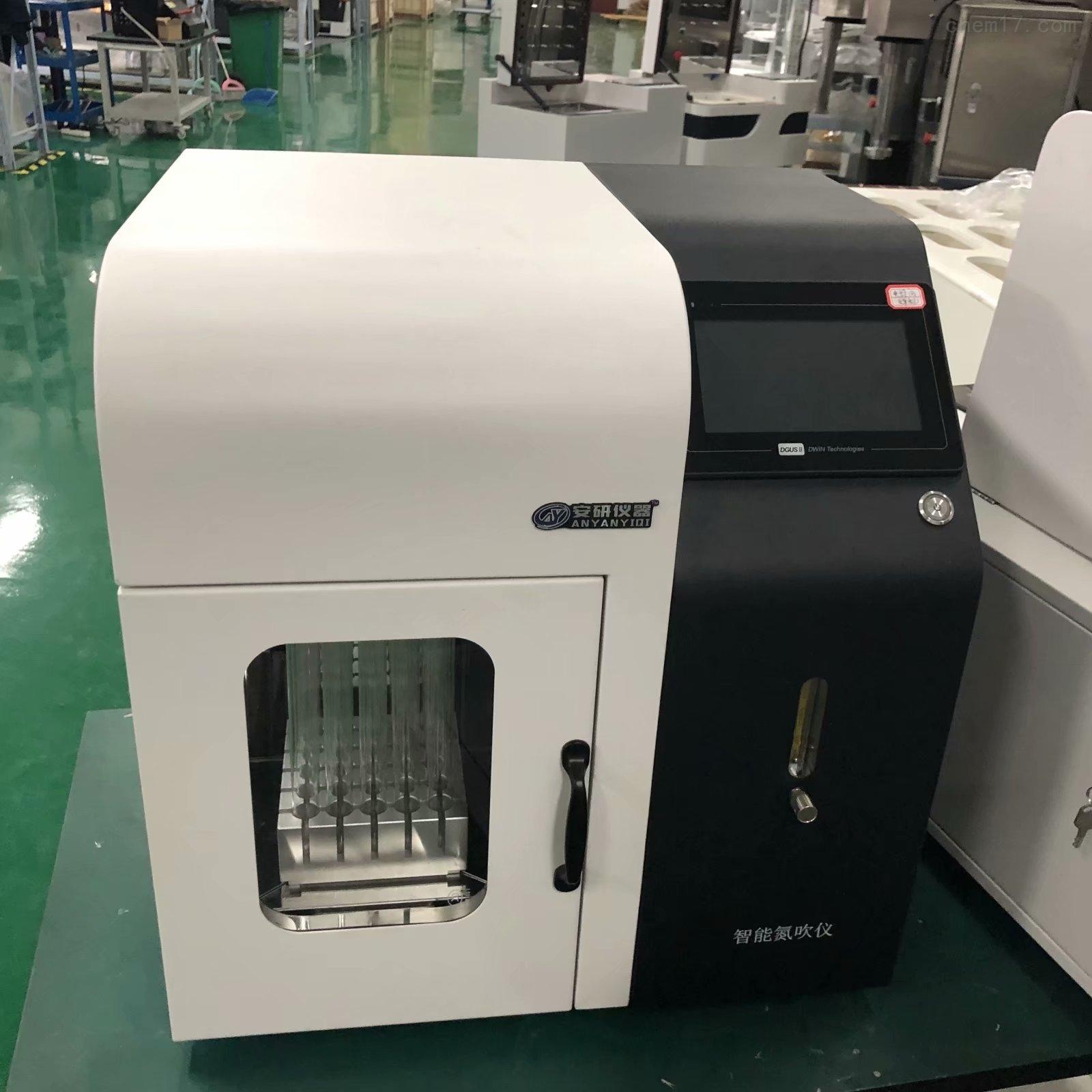 全封闭自动氮吹仪AYAN-DC25G氮气吹扫仪