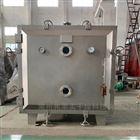 低熔点药品专用方形真空干燥机