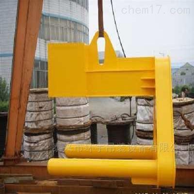 按需求钢卷起重吊具钢卷吊具