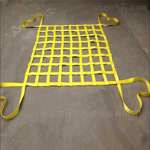 安全吊网起重吊货网