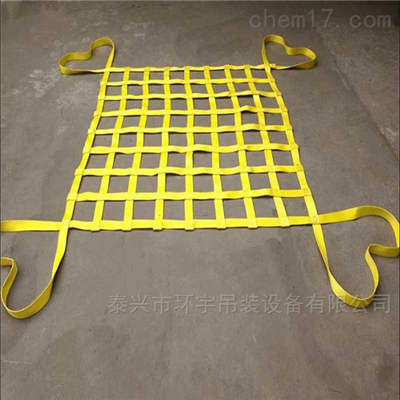 扁平吊网吊货网