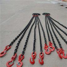 链条吊索具套装定做起重吊钩